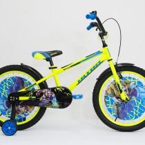 Bicicleta Ultra KIDY 20″ galben/albastru/negru