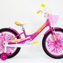 Bicicleta Ultra LARISA 20″ roz/galben